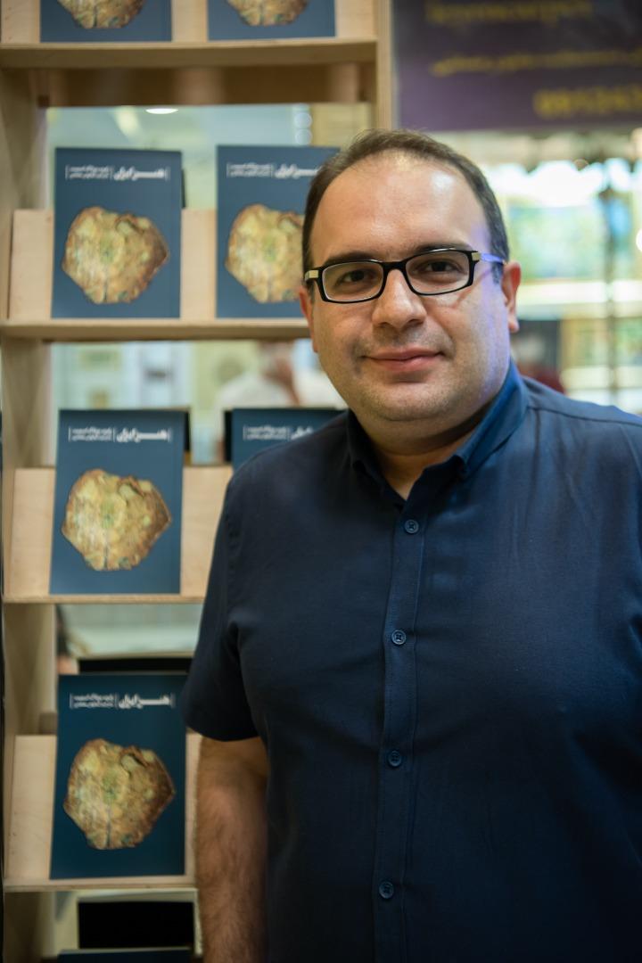 رونمایی کتاب هنر ایران