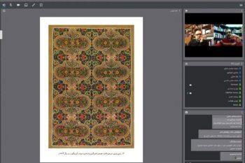 کتاب هنر ایران